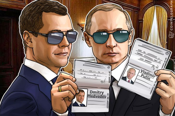 Russian Hacks